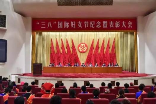 """安陆法院城区法庭荣获""""全国巾帼建功先进集..."""